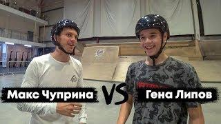 ТРЕНЕР VS УЧЕНИК   GAME OF BIKE   BMX