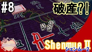 第2章 香港編 -----------------------------------------------------...