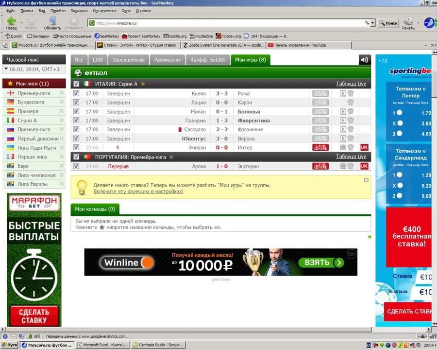 Ставки биржа онлайн гадание спорт ставки