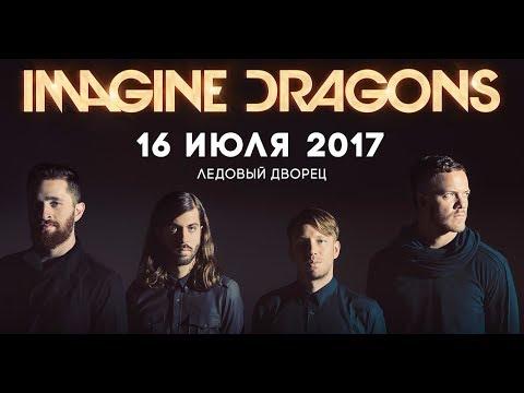 Imagine Dragons 16/07/17 Full Show (Live) Saint Petersburg