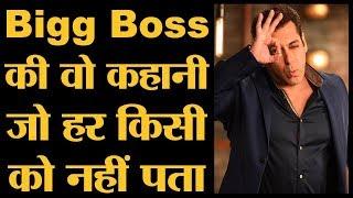 क्या Bigg Boss 12 के सब Contestants की ये बातें आप जानते हैं? । Salman Khan