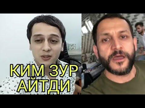 Sardor Toirov Nega bunday qildi