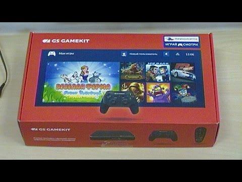 Новая игровая приставка GS-GameKit