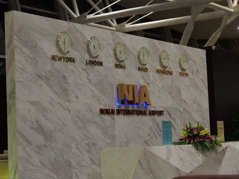 2017/09/09 Hanoi Noi Bai International Airport: Gate Announcements
