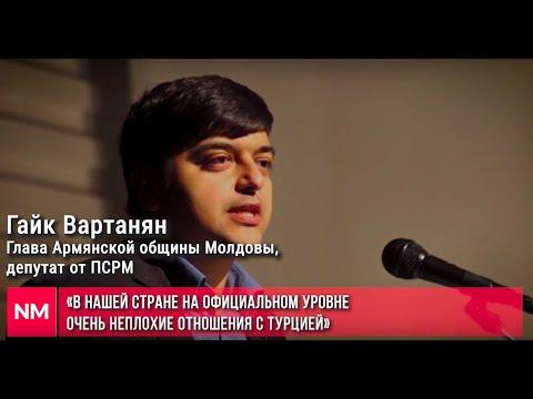 24 апреля — День памяти геноцида армян. Почему Молдова его не признает