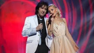 Кай Метов и Натали Катэрлин - Солнышко мое