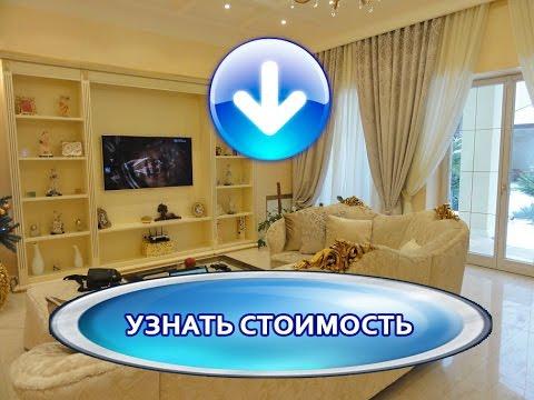 go - doska, доска бесплатных объявлений, России, дать