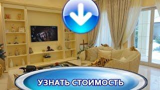 Доска объявлений - продажа домов Украина, Одесса.(, 2014-10-11T19:53:47.000Z)