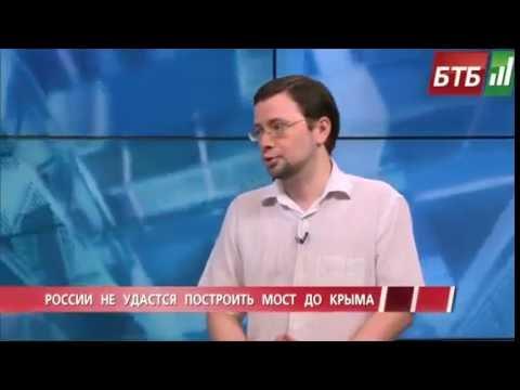 Телесериал про историю крыма фото 127-160
