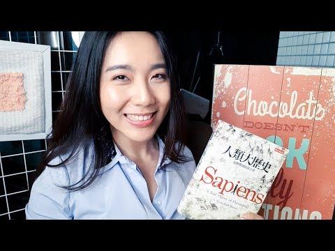心理學觀點的「幸運關鍵」:劉軒(Xuan Liu) at TEDxTaipei 2014来源: YouTube · 时长: 19 分钟40 秒