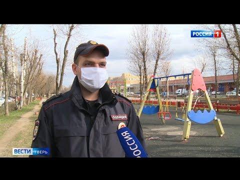 В Твери полицейские патрулируют парки, скверы и детские площадки