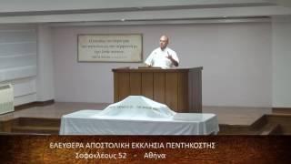 Η Μαρία η Μαγδαλυνή έρχεται στο μνημείο -ΕΑΕΠ - Γρηγόρης Ψωμιάδης