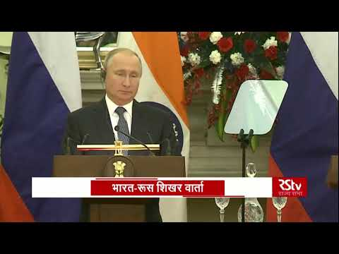 India, Russia sign USD 5 billion S-400 deal