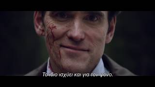 The House that Jack Built (2018) - Cinemagazine Trailers
