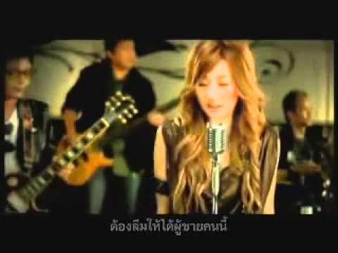 Thai - Prik Thai - Thong Leum Hai Dai Phu Chai Khon Nee