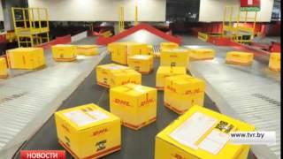 Взрывчатка в посылках DHL