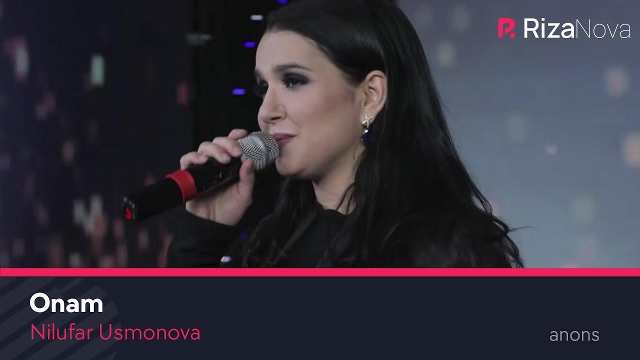Nilufar Usmonova - Onam (Asraydi albom taqdimotidan 2020)