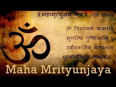 Om tryambakam yajamahe #Mahamrityunjaya Mantra ||Tripti Shakya || Shiv bhajan  #Bija Mantra included
