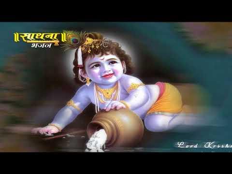 RICHA MISHRA BHAJAN || sadhna bhajan ||
