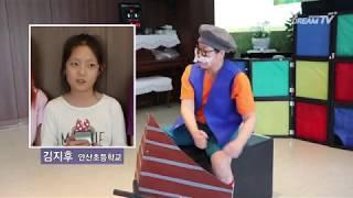 2018 찾아가는 문화활동, 연극 '빨간모자 로시' [박혁진 기자]
