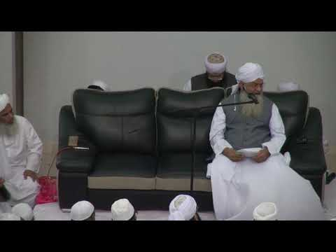 Allah Ka Naam, Hazrat Peer Zulfiqar Ahmad Naqshbandi ,2018 Malaysia Tour 8th May