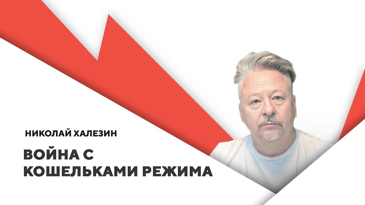 Тупик для олигархов / Триумф Тихановской / Новые санкции от США