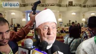 بالفيديو :  نصر فريد : كلمة  الارهاب لا يمكن ان تجتمع مع الاسلام