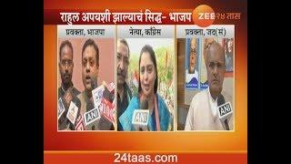 Political Reaction On Congress Priyanka Gandhi Joins Active Politics