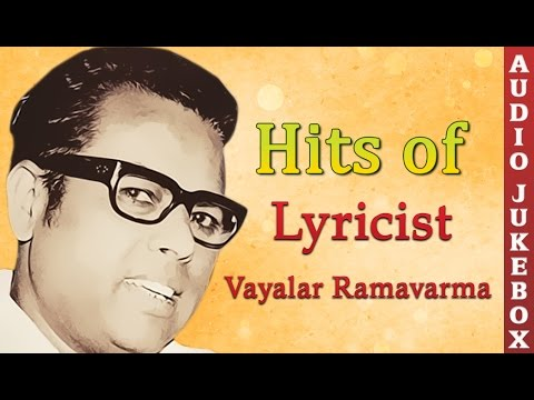 Best Of Vayalar Ramavarma Hit Songs Jukebox | Super Hit Malayalam Movie Songs | Top 10 Hits