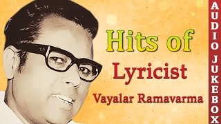 Best Of Vayalar Ramavarma Hit Songs Jukebox | Super Hit Malayalam Movie Songs | Top 10 Hits