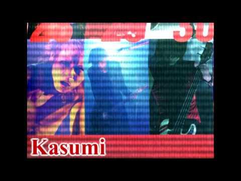 Dir en grey - Kasumi (Instrumental Cover)