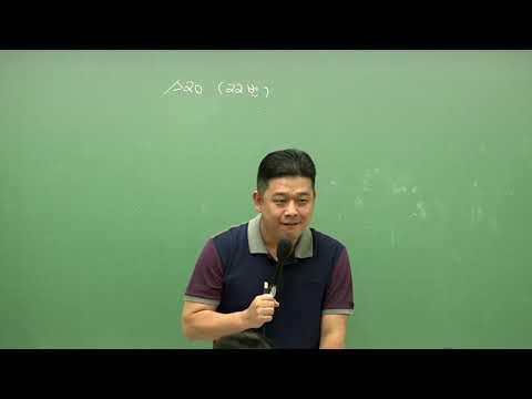 [랜드하나]2019공인중개사 일일특강-부동산학개론 이종호(최종이론정리)