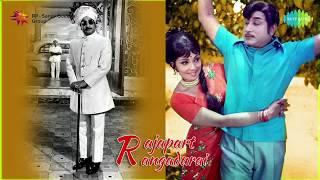 Rajapart Rangadurai | Audio Jukebox | Sivaji Ganesan | Usharani | Srikanth |  P. Madhavan