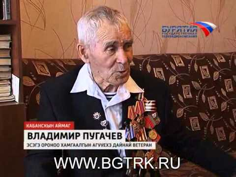 Кабанскын ветеран Владимир Пугачёв