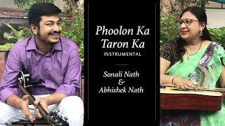 Download lagu Phoolon Ka Taron Ka Instrumental | Sonali Nath & Abhishek Nath