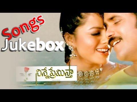 Ninne Premista (నిన్నేప్రేమిస్తా) Telugu Movie Songs Jukebox || Nagarjuna, Soundarya