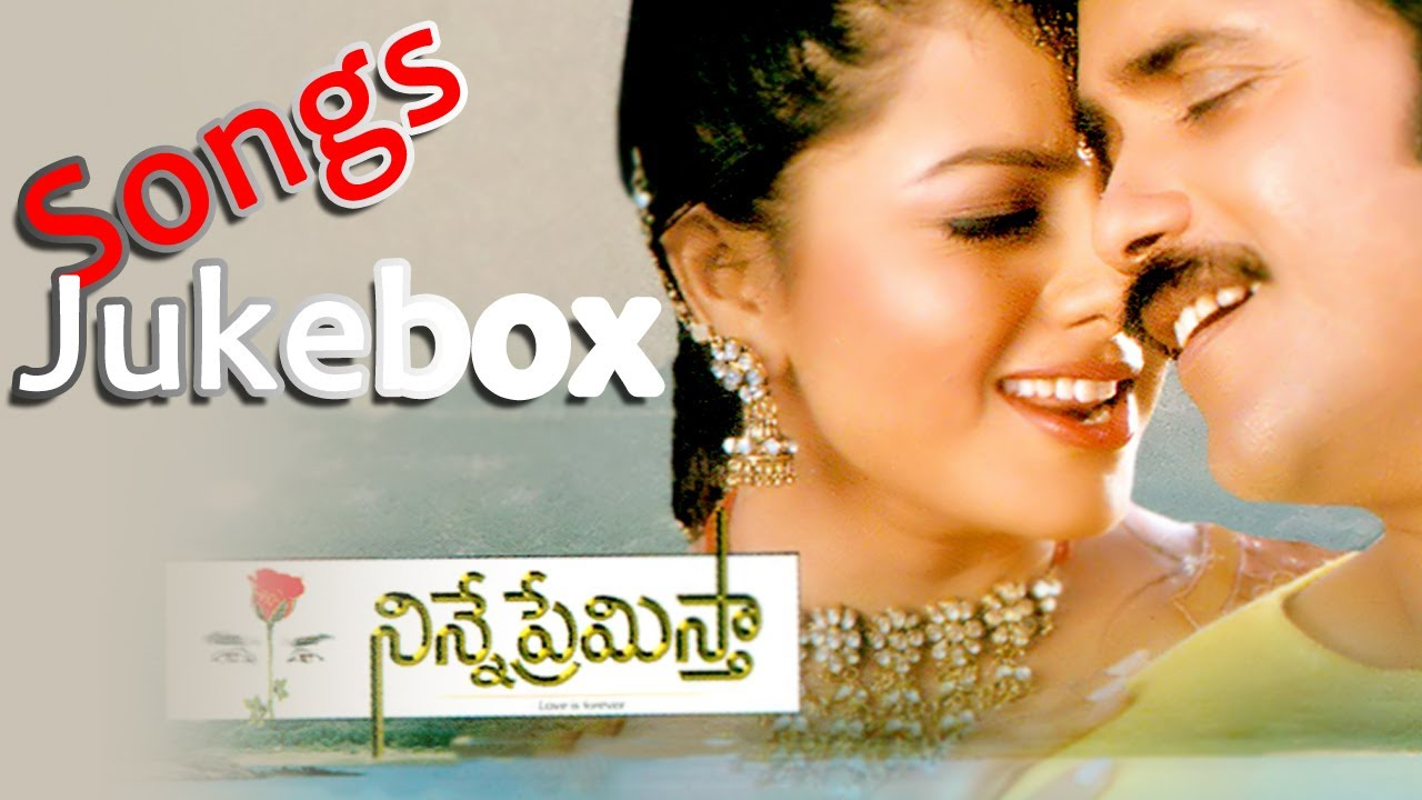 ninne premista telugu movie mp3 songs