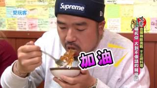 【韓國 首爾】限時吃玩超大豬排飯半年都可以吃免費