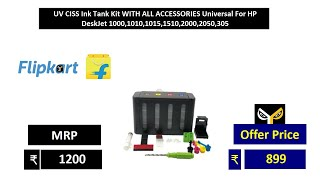 UV CISS Ink Tank Kit WITH ALL …
