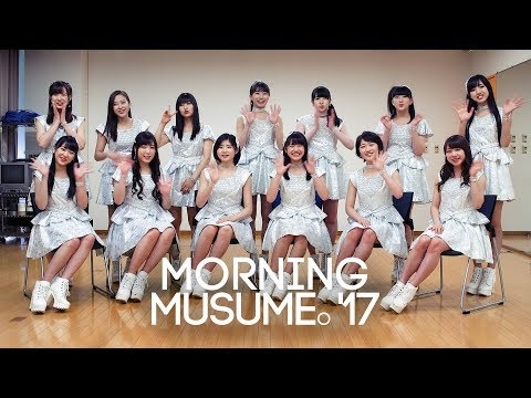Interview with Morning Musume。'17