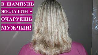 ПРОСТО ДОБАВЬТЕ ЭТО В ШАМПУНЬ для ГУСТОТЫ и ЗДОРОВЬЯ волос КАК РЕАЛЬНО СДЕЛАТЬ ВОЛОСЫ ГУЩЕ РЕЦЕПТ