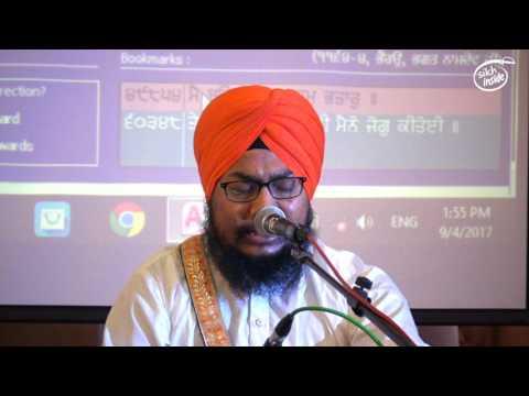 Bhai Balpreet Singh Ludhiana | Tera Kita Jato Nahi | Grand Vasakhi Event 2017