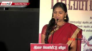 PANDIYA NADU  Audio Launch -  Actress Lakshmi Menon Talks about her upcoming  Movie-- [ Red Pix]