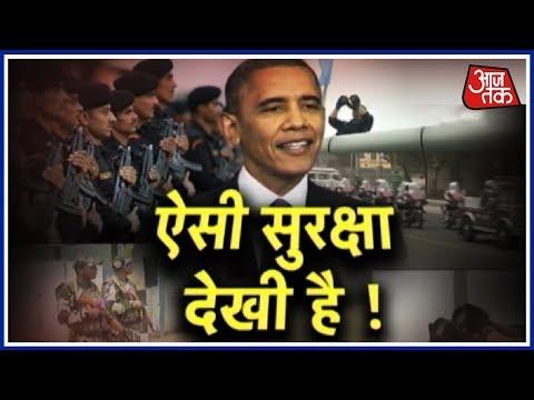 Vardaat: US Secret Service agents of Barack Obama