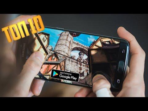 ТОП 10 ИГР НА ВЫЖИВАНИЕ Для Android +(ССЫЛКА НА СКАЧИВАНИЕ)
