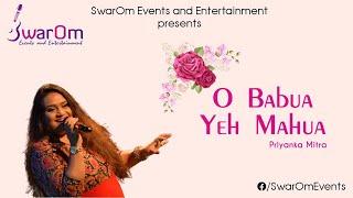 O Babua Yeh Mahua | Priyanka Mitra | SwarOm Events and Entertainment