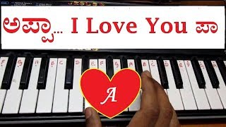 "Learn (How) to play ""Appa, I Love You Paa"" - Chowka movie song on keyboard full tutorials hd"