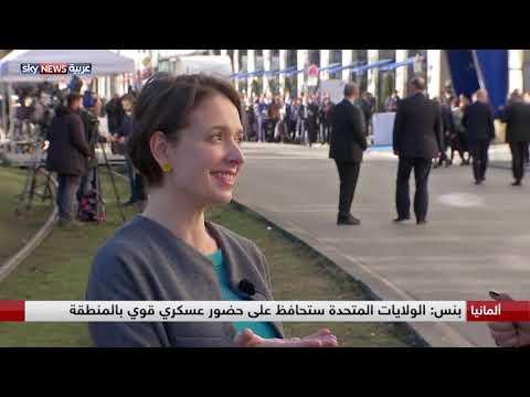 لقاء مع المتحدثة باسم الخارجية الأمريكية فانيسا آكر  - نشر قبل 2 ساعة