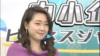 株式会社オカノ 中小企業ビジネスジャーナル 2017年6月7日