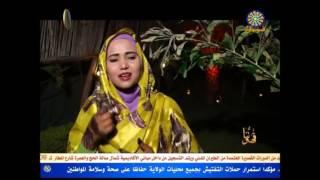 فهيمة عبدالله - اللول لول